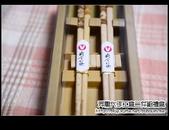 嵌合筷:DSC_3617.JPG