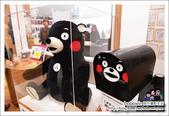 日本熊本 KUMAMON SQUARE :DSC_5969.JPG