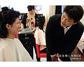 昭誠&蘭心婚禮攝影紀錄:DSCF7990.JPG