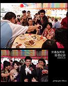 崇嘉婚禮攝影記錄:DSCF5857.JPG