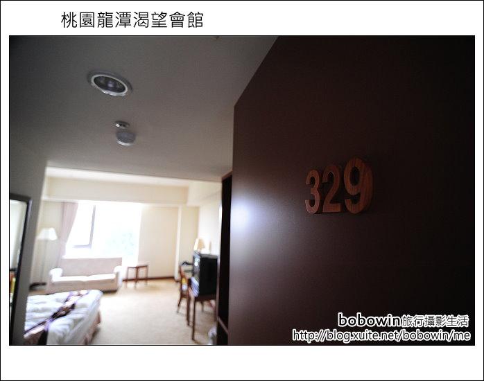 2012.03.30 桃園龍潭渴望會館:DSC_8199.JPG