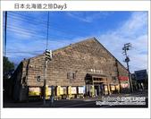 [ 日本北海道 ] Day3 Part3 北海道小樽運河 & KIRORO渡假村:DSC_9078.JPG