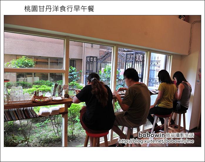 桃園甘丹洋食行早午餐:DSC_1955.JPG