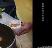 2008.12.14 恆春老街古城門巡禮及美食介紹:DSCF1837.jpg