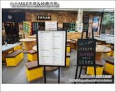 台北MAJI市集&神農市集:DSC05829.JPG