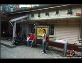 平溪鐵道之旅:image535.jpg