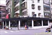 台北內湖TiMAMA Deli & Cafe :DSC_7274.JPG