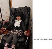 勝煌宜瑩文定攝影記錄:DSCF3914.JPG