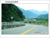 2011.08.13 東埔溫泉、彩虹瀑布吊橋:DSC_0063.JPG