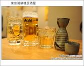 Day1 part6 淺草橋居酒屋:DSC_8320.JPG