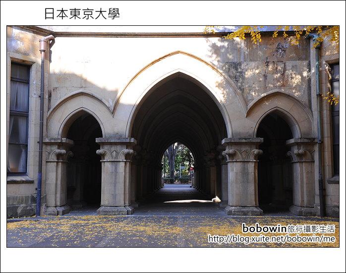 [ 日本東京自由行 ] Day4 part3 東京大學:DSC_0572.JPG