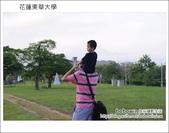2012.07.13~15 花蓮慢慢來之旅 東華大學:DSC_1413.JPG