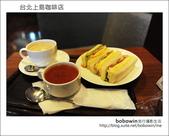 2013.02.24 台北上島咖啡_八德店:DSC_0722.JPG