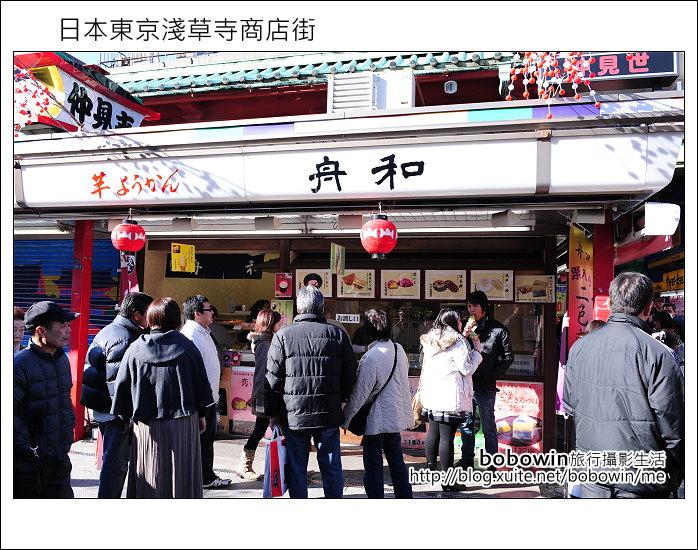 日本東京自由行~Day5 part2 淺草寺商店街:DSC_1414.JPG