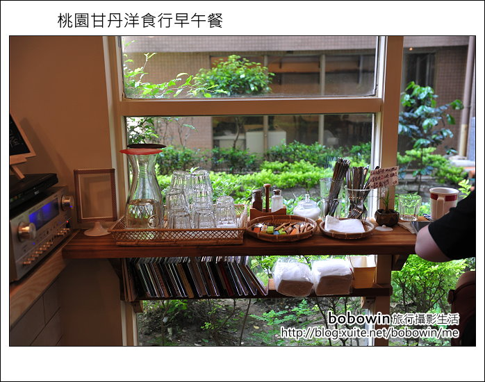 桃園甘丹洋食行早午餐:DSC_1956.JPG