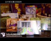 [ 台中 ] 新社薰衣草森林--薰衣草節:DSCF6507.JPG