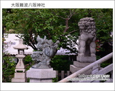 Day2 Part1 大阪難波八阪神社:DSC_7089.JPG