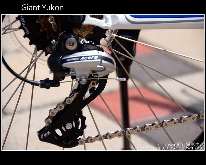 2009.09.20 Giant Yukon:DSCF9449.JPG