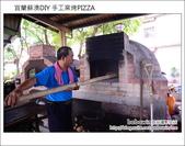 Day2 Part1 宜蘭蘇澳DIY 手工窯烤PIZZA:DSC_5737.JPG