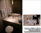 Day2 Part12 岡山格蘭比亞飯店:DSC_7685.JPG