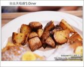 台北天母JB'S Diner:DSC_6919.JPG