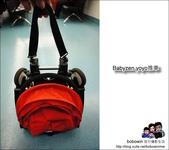 Babyzen yoyo推車:DSC07564.JPG