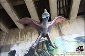 新北市恐龍公園:DSC01771.JPG