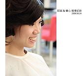 昭誠&蘭心婚禮攝影紀錄:DSCF8009.JPG