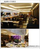 2011.08.06 高雄義大天悅飯店:DSC_9476.JPG