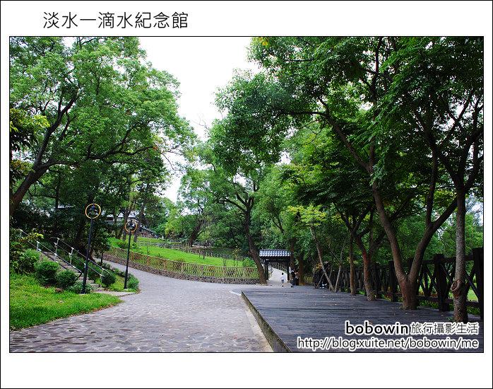2011.10.30 淡水一滴水紀念館:DSC_0901.JPG