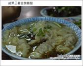 2010.12.18 苗栗金榜麵館:DSCF5865.JPG