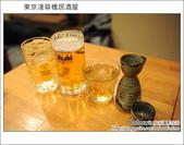 Day1 part6 淺草橋居酒屋:DSC_8321.JPG