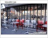 日本東京之旅 Day4 part1 SQUARE Cafe:DSC_0257.JPG
