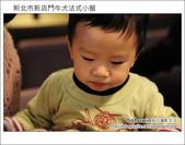 2012.04.07 新北市新店鬥牛犬法式小館:DSC_8537.JPG