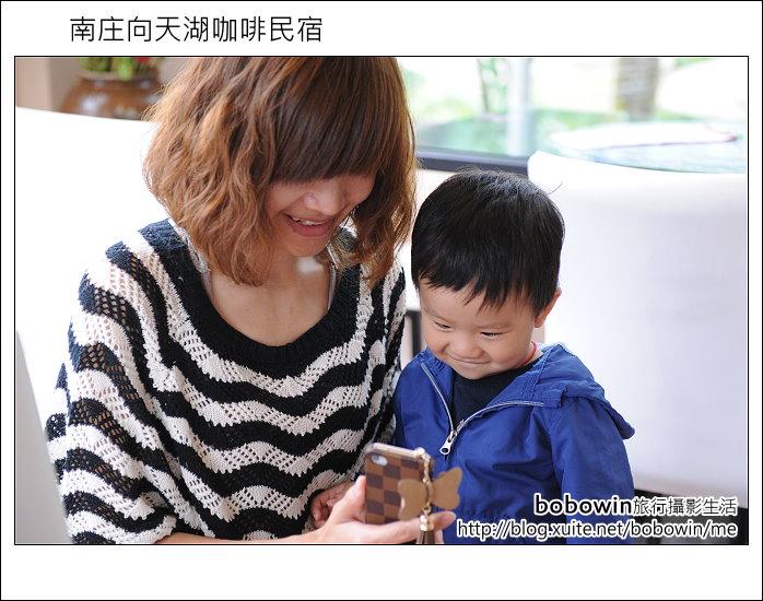 2012.04.28 南庄向天湖咖啡民宿:DSC_1628.JPG