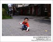 2012.11.04 台北信義區南南四村:DSC_2981.JPG