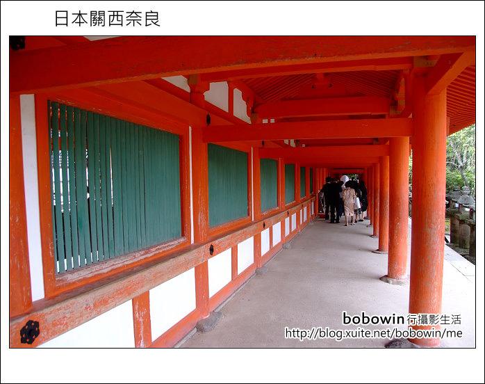 日本關西京都之旅Day5 part1 東福寺 奈良公園 春日大社:DSCF9648.JPG