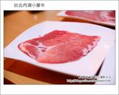 2013.04.15 台北內湖小蒙牛:DSC_4801.JPG
