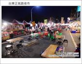 2013.01.26 台東正氣路夜市:DSC_9903.JPG