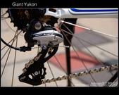 2009.09.20 Giant Yukon:DSCF9450.JPG