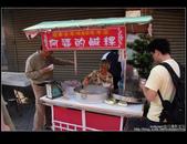 2008.12.14 恆春老街古城門巡禮及美食介紹:DSCF1813.JPG
