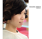昭誠&蘭心婚禮攝影紀錄:DSCF8014.JPG