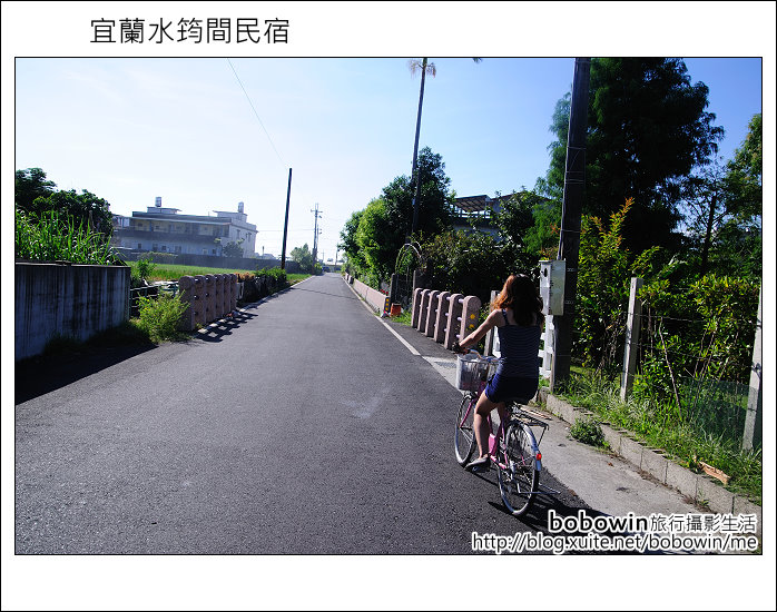 2011.08.19 宜蘭水筠間民宿:DSC_1598.JPG