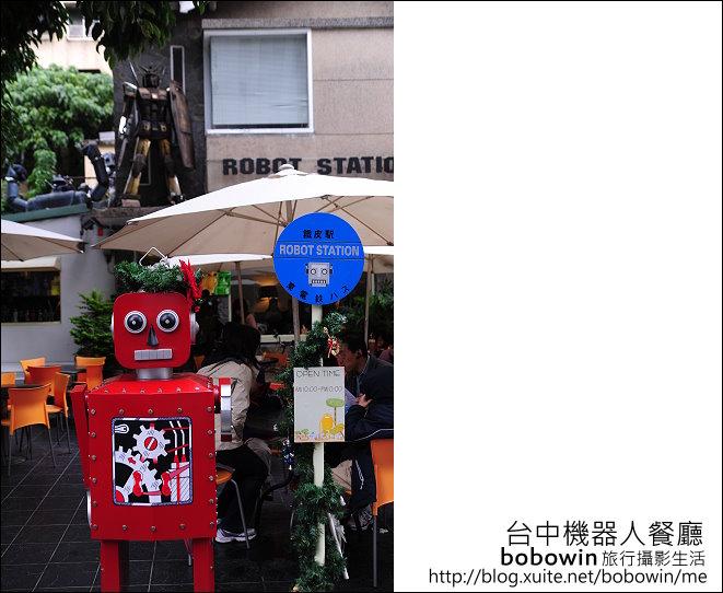 2011.12.12 台中機器人餐廳:DSC_6860.JPG