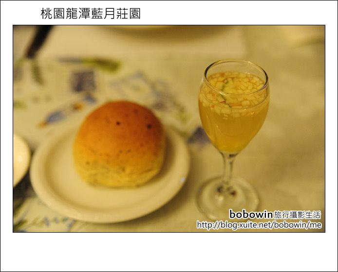 2012.03.31 桃園龍潭藍月莊園:DSC_8279.JPG