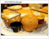 2012.09.05台北內湖 Fani Burger:DSC_5026.JPG
