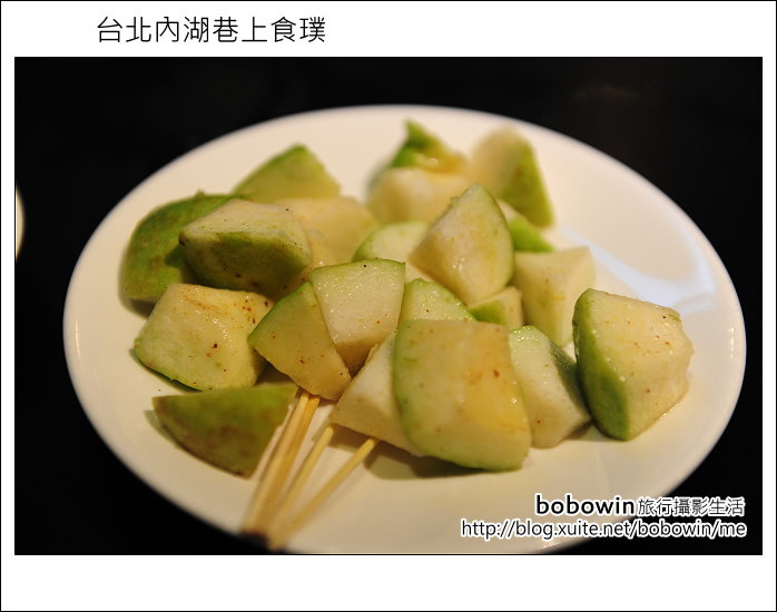 2012.08.12 台北內湖巷上食璞:DSC_4666.JPG