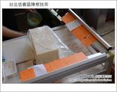 2012.11.04 台北信義區陳根找茶:DSC_2744.JPG