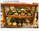2012.12.20 台北大直大食代美食廣場:DSC_6272.JPG