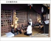 [ 日本京都奈良 ] Day5 part2 奈良東大寺:DSCF9701.JPG